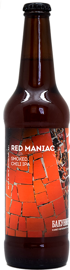 бакунин копченый ипа ред маньяк / bakunin smoked chili india pale ale red maniac (0,5 л.)